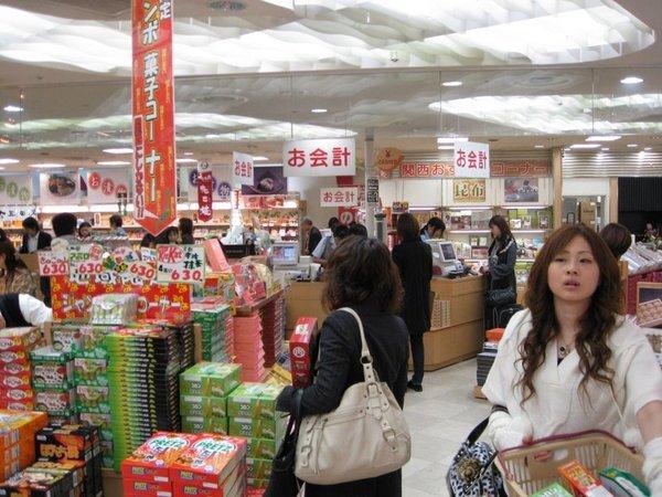 新大阪站內商店