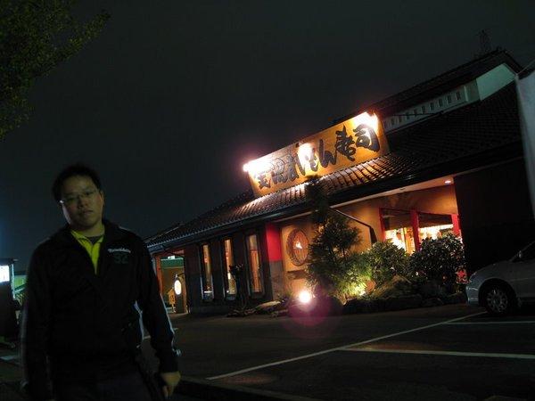 超好吃壽司店