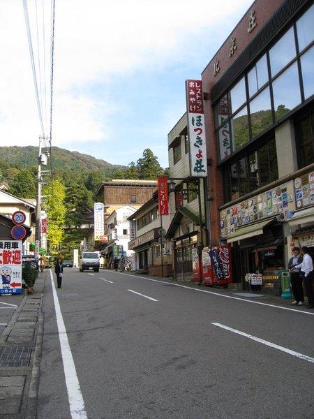 永平寺外商店街