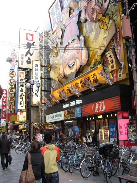 極樂商店街