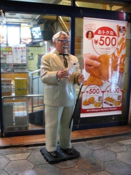 KFC爺爺