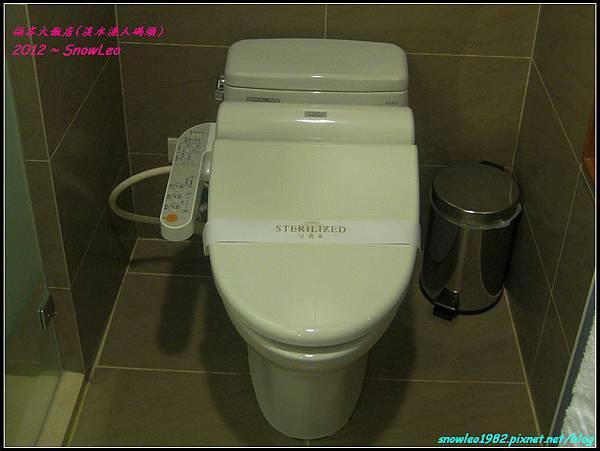 Bath 01.JPG