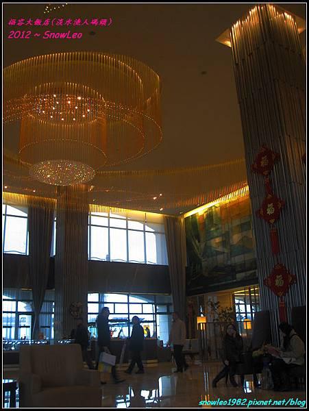 Lobby A 05.JPG