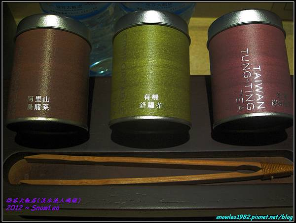 Tea 02.JPG