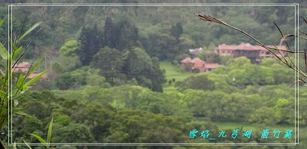 C 九福觀南 08