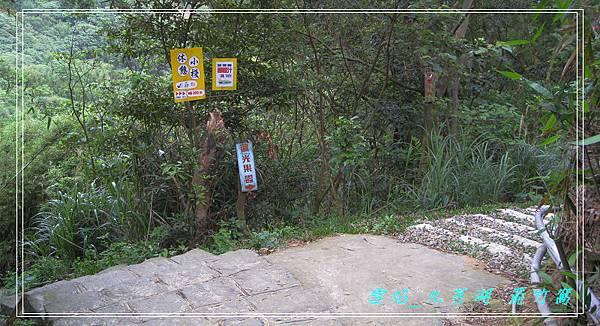 C 九福觀南 09