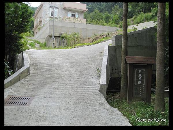 竹嵐步道 01