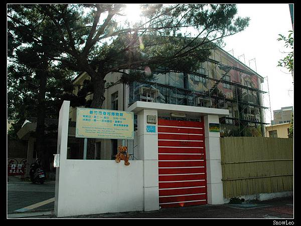 HsinChu Museum 02.JPG