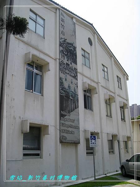 HsinChu Museum 06.jpg