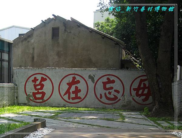 HsinChu Museum 10.jpg