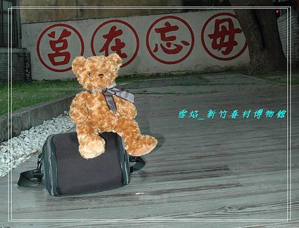 HsinChu Museum 11.jpg