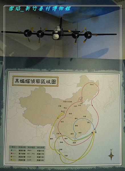 HsinChu Museum 13.jpg
