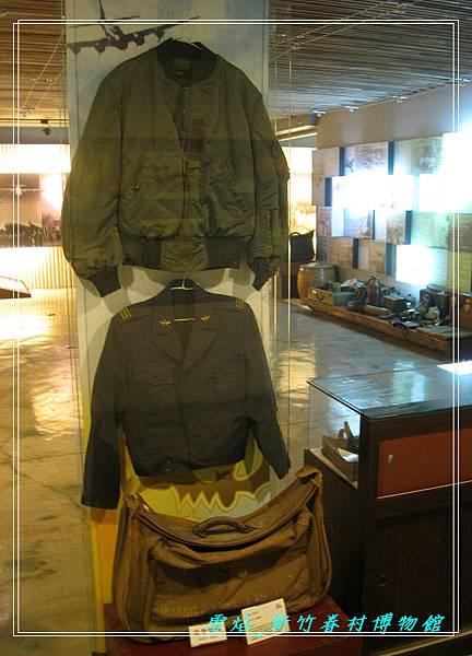 HsinChu Museum 15.jpg