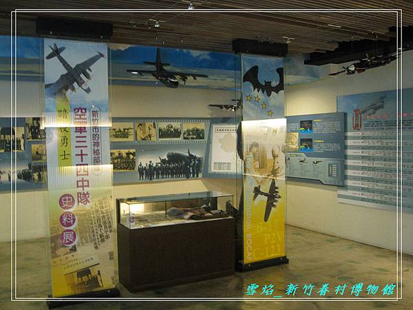 HsinChu Museum 16.jpg