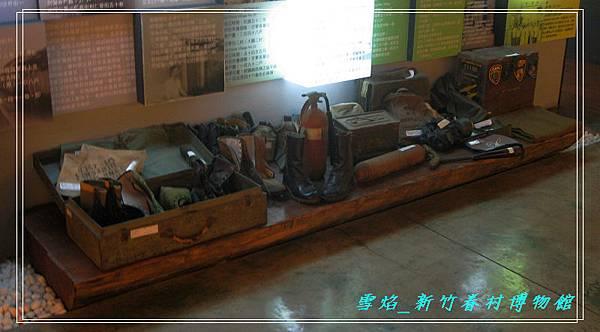 HsinChu Museum 17.jpg