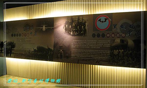 HsinChu Museum 20.jpg