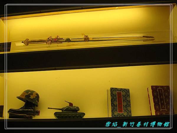 HsinChu Museum 22.jpg