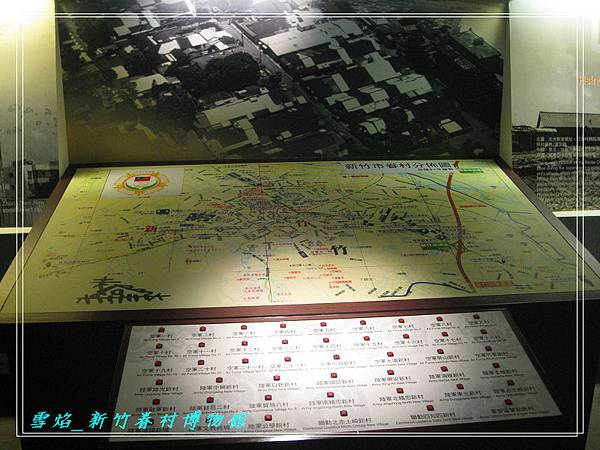 HsinChu Museum 23.jpg