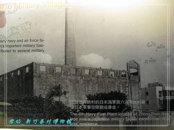 HsinChu Museum 25.jpg
