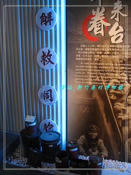 HsinChu Museum 28.jpg