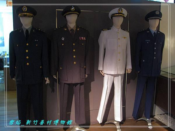 HsinChu Museum 29.jpg