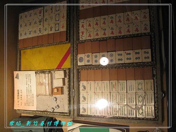 HsinChu Museum 30.jpg