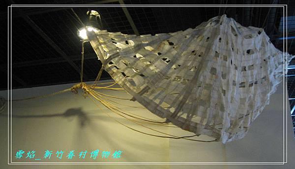 HsinChu Museum 35.jpg