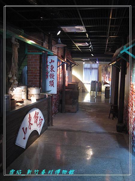HsinChu Museum 44.jpg