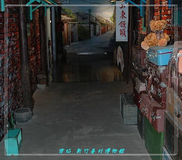HsinChu Museum 45.JPG