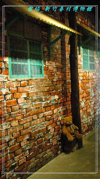 HsinChu Museum 46.JPG