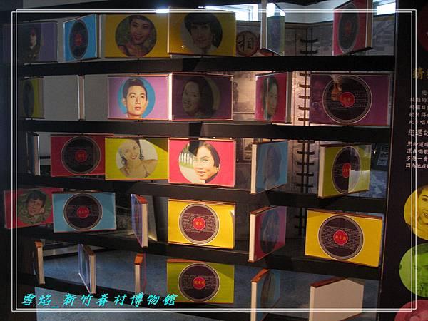 HsinChu Museum 48.jpg