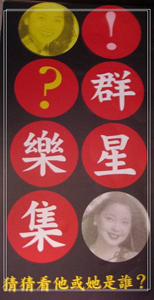 HsinChu Museum 49.jpg