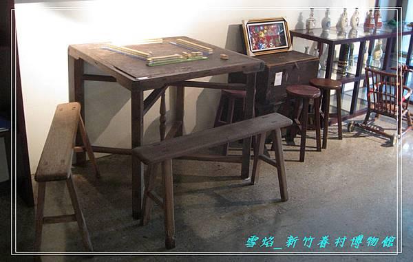 HsinChu Museum 50.jpg