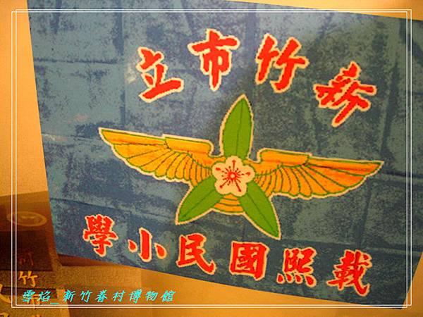 HsinChu Museum 51.jpg