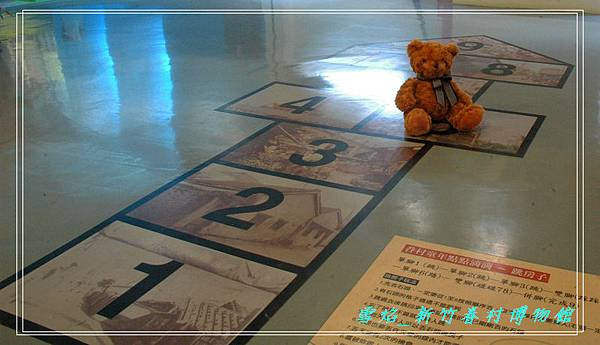 HsinChu Museum 53.JPG