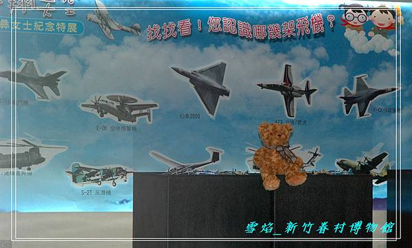 HsinChu Museum 54.JPG