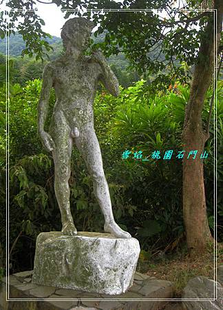 ShiMan 01.JPG