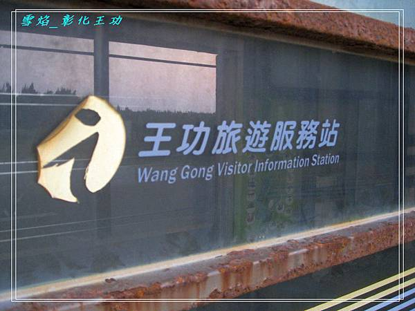 WangKao 03.JPG