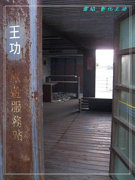 WangKao 04.JPG