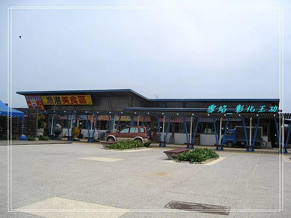 WangKao 08.JPG