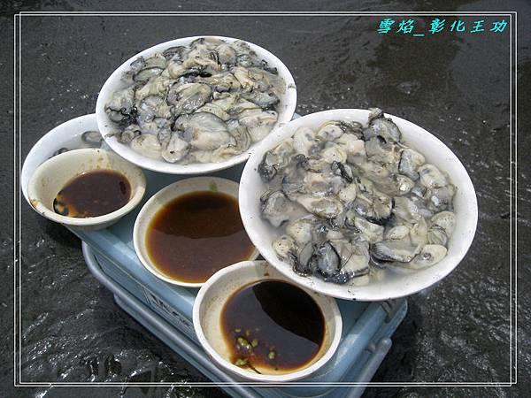WangKao 27.JPG