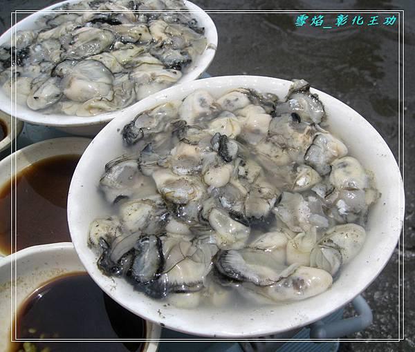 WangKao 28.JPG