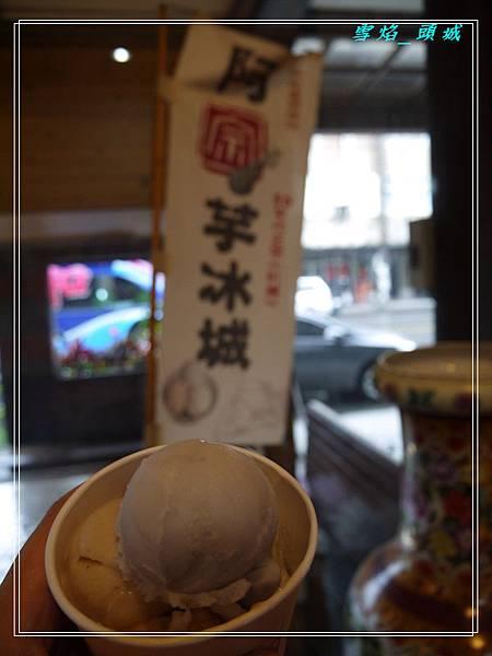 ToCheng 07.JPG