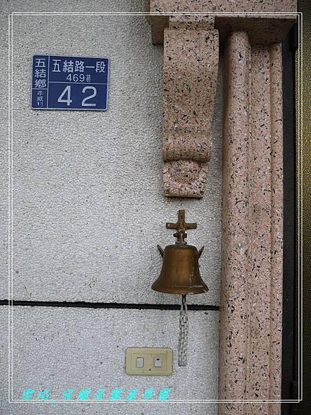 HOTEL 25.JPG