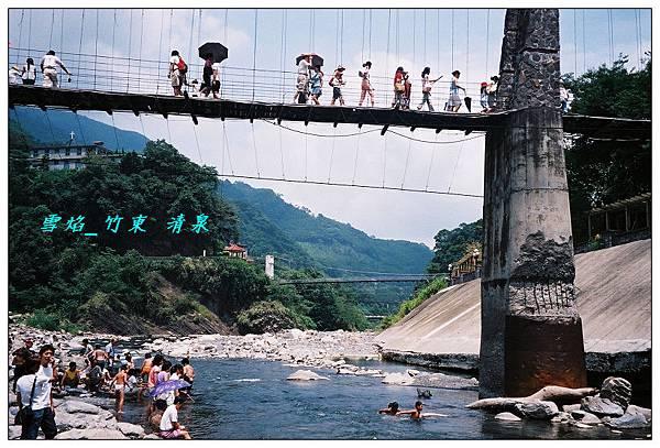 River 2002 03.jpg