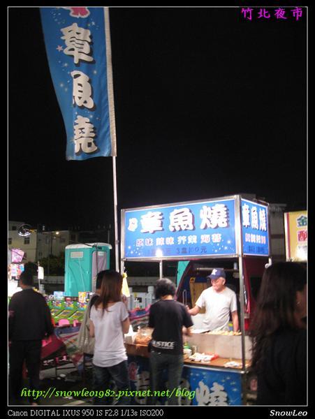竹北夜市-章魚燒