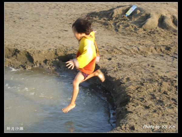 新月沙灘-跳水坑