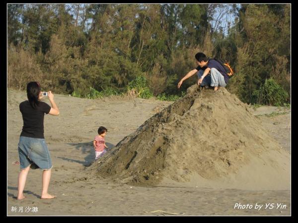 新月沙灘-親子樂