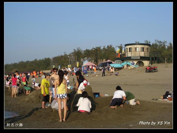 新月沙灘-青少年組