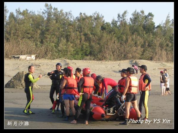 新月沙灘-救生艇